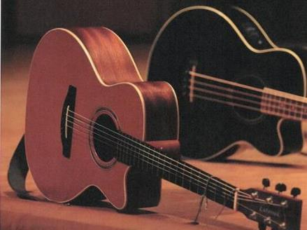 Audition guitare